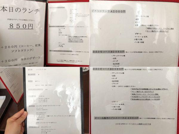 menu-mg