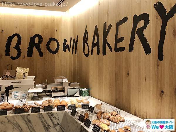 brown-bekery