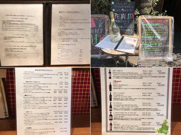 menu-sp