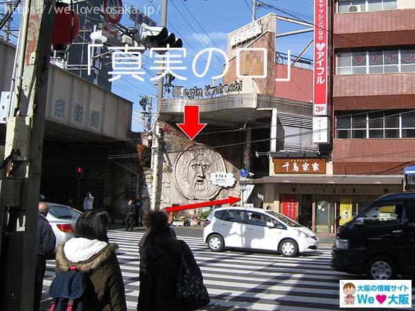 京橋もとや食堂