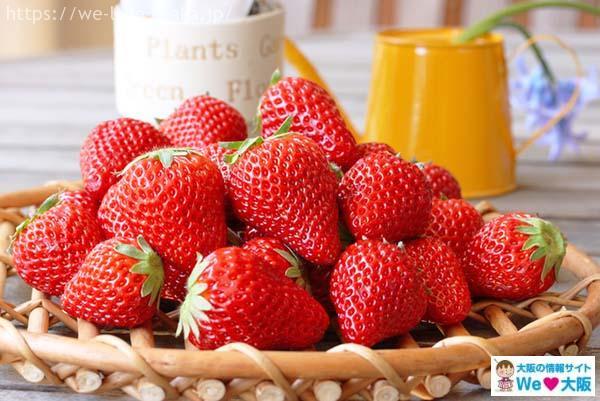 strawberr