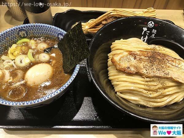 京都 麵屋たけ井