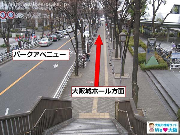 京阪京橋駅