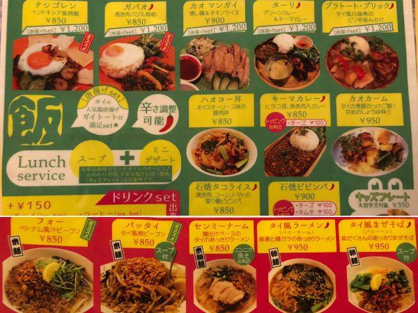 menu-fi