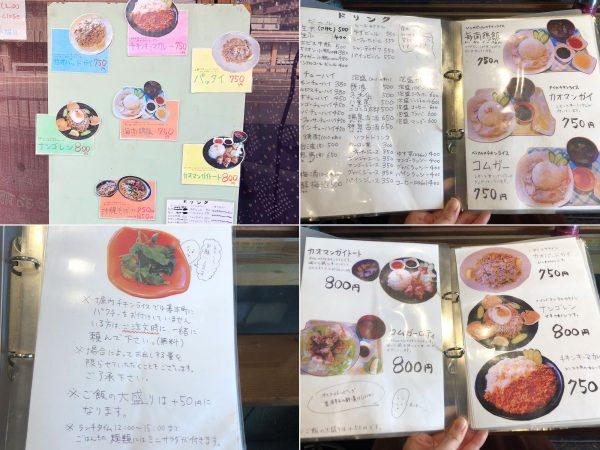 menu-hc