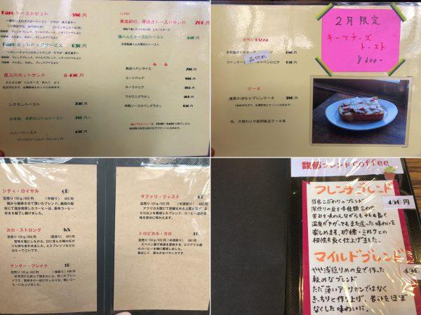menu-karo