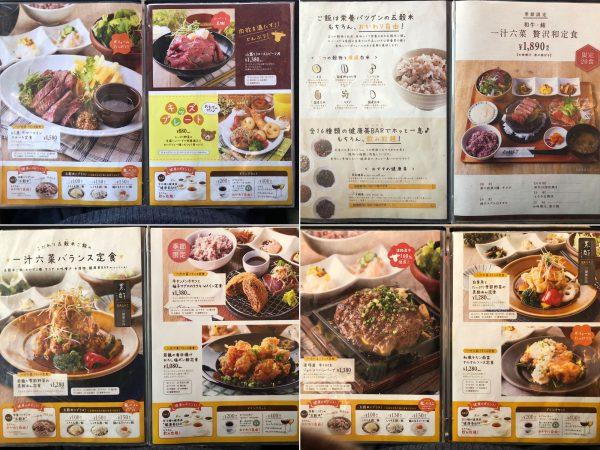 menu-rb