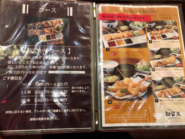 menu-cot