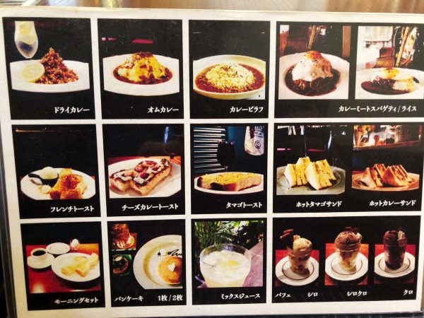 menu-wr-01