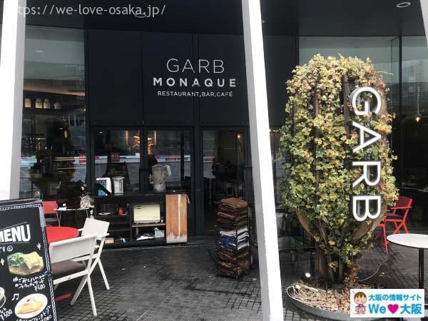 大阪モーニング