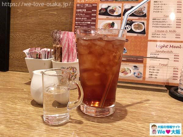 sinosaka-01f