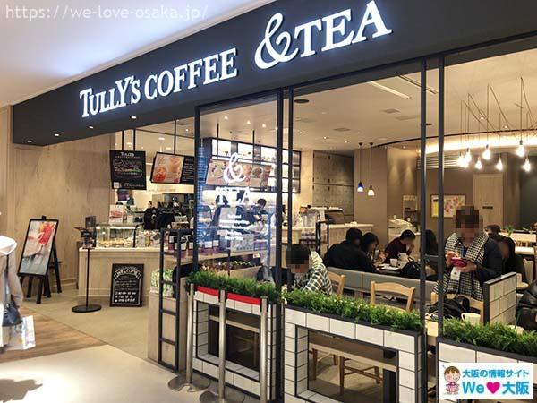 タリーズコーヒー&TEA外観