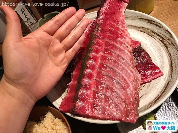 umekichi-04a