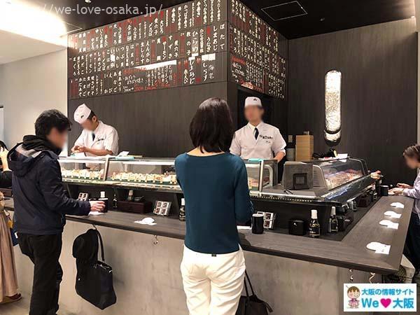 魚がし日本一グランフロント店内