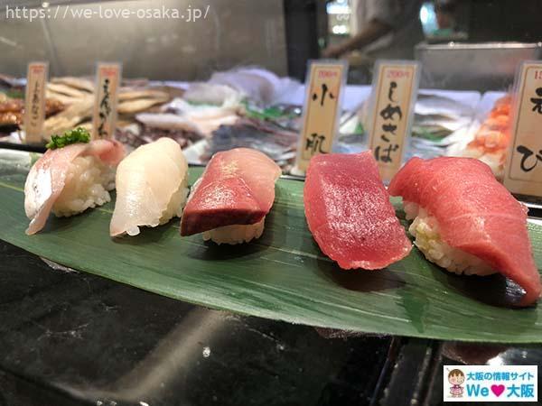 魚がし日本一グランフロントランチ