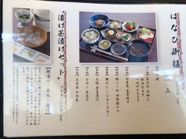 menu-hb