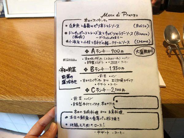 menu-jc