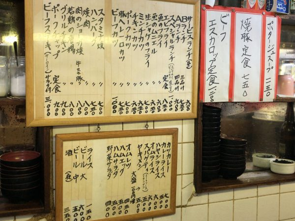 menu-th