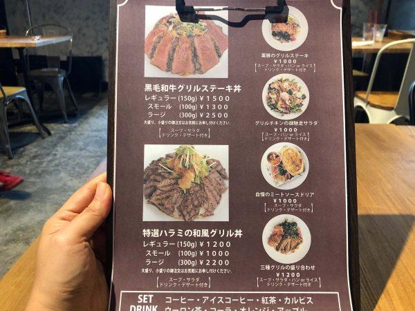 mm-menu