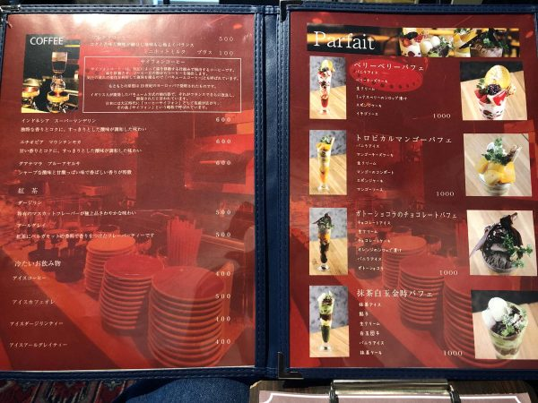 mm-menu01