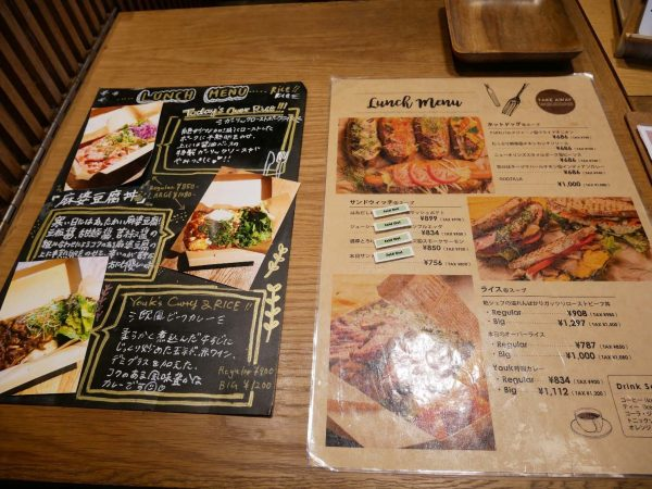 &ISLAND-menu