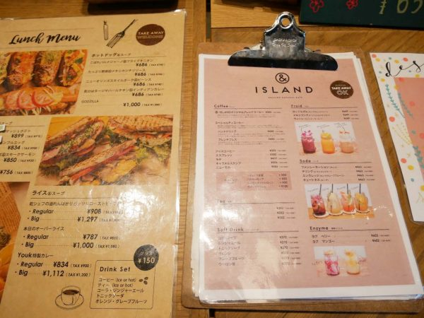 &ISLAND-menu01