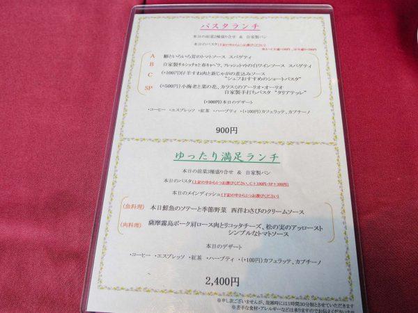 aria-menu