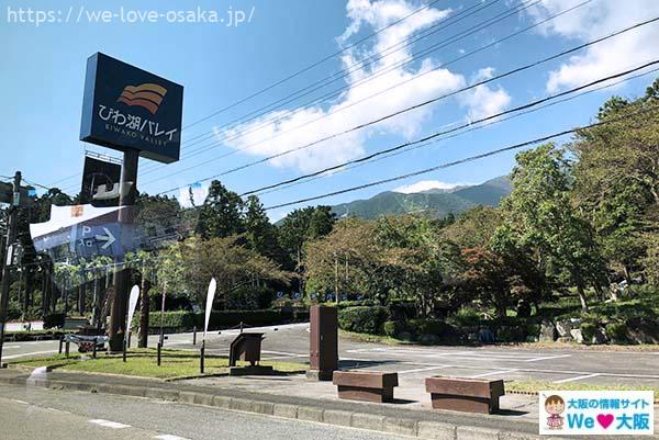 biwako_terrace