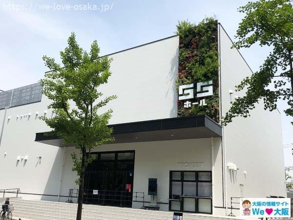 クールジャパンパーク大阪