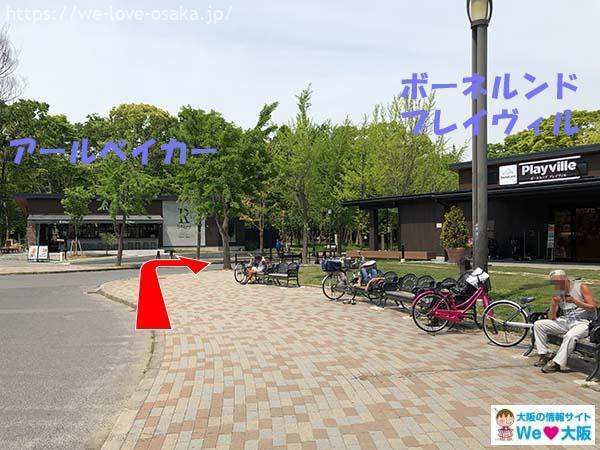 クールジャパンパーク