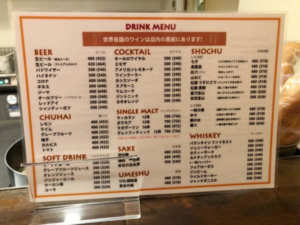 daina-menu01