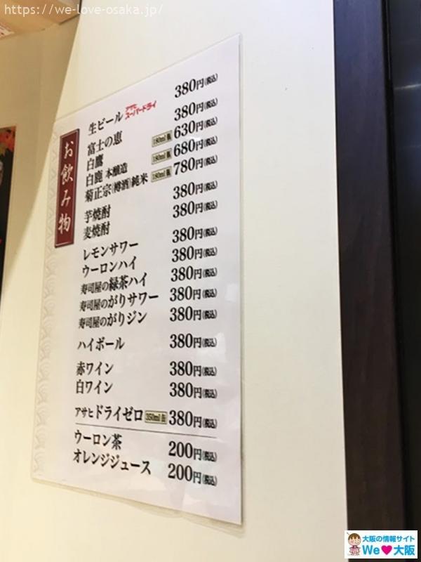 阪神百貨店スナックパーク