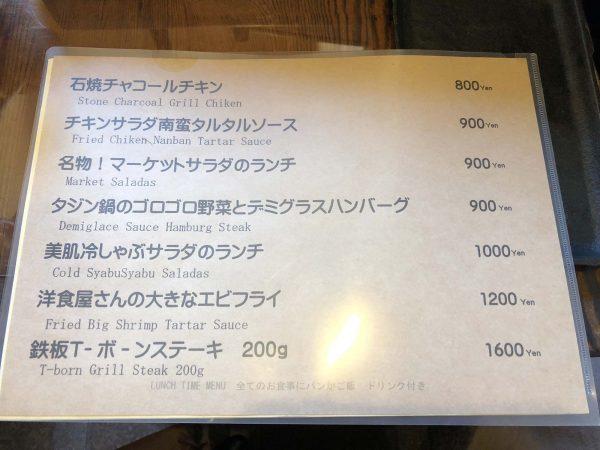 nero-menu