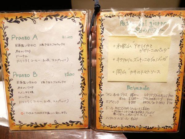nico-menu