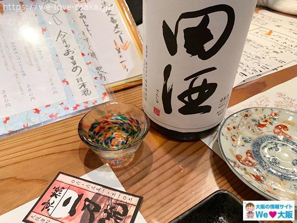 二刀流日本酒