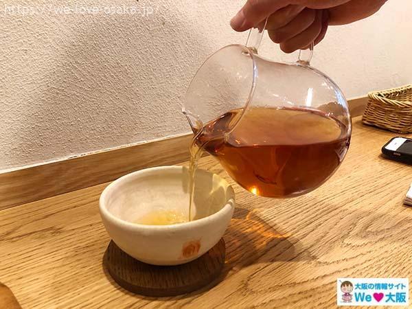 オレンジフィールズ ティーガーデン紅茶