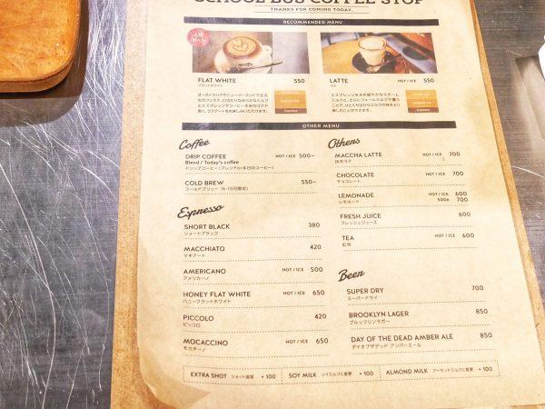sbcs-menu.