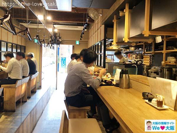 天ぷら市店内