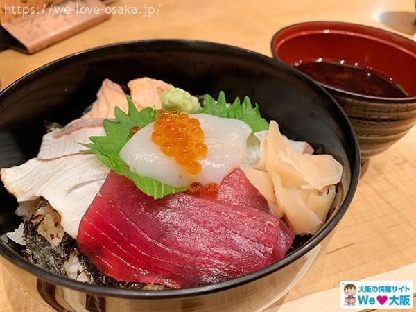 海馬梅田店炙り海鮮丼