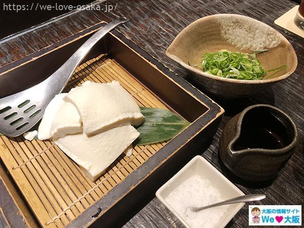 燦(サン)料理1