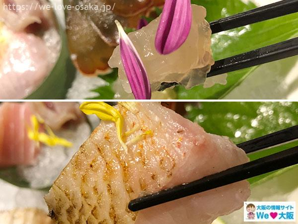 燦(サン)料理3