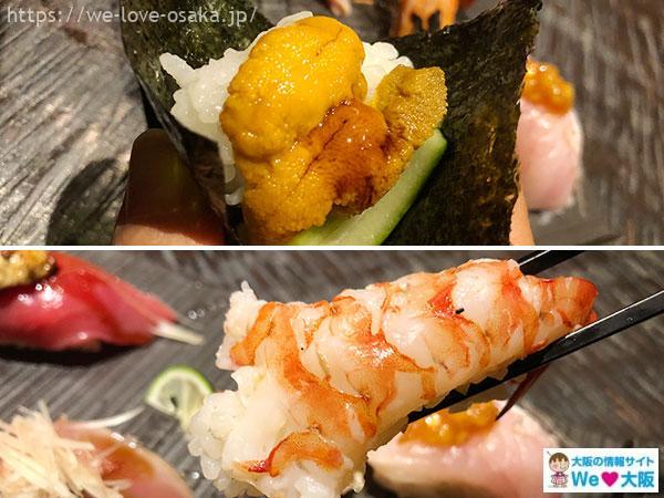 燦(サン)料理6