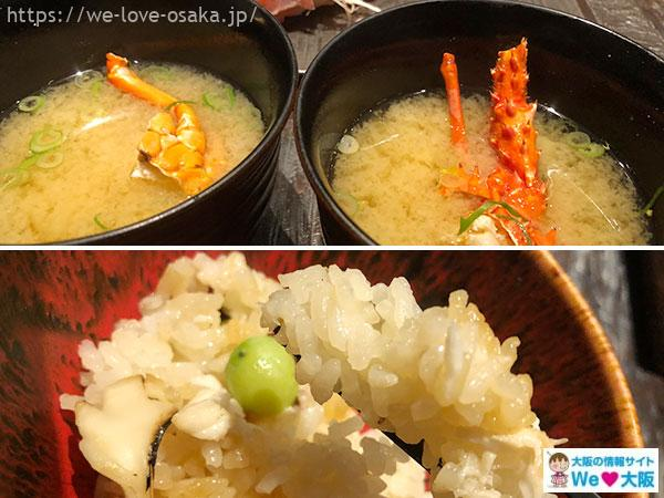 燦(サン)料理7
