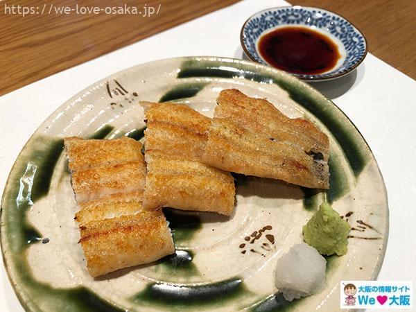 本家柴藤料理2