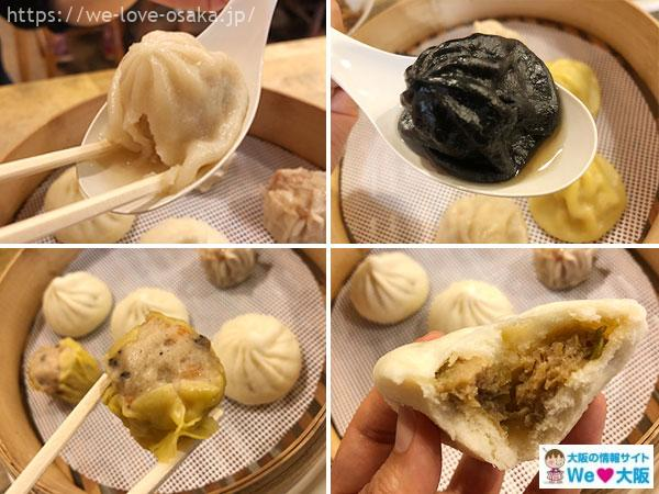台湾タンパオ天五店料理