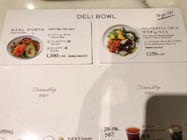 DEAN&DELUCA新大阪メニュー
