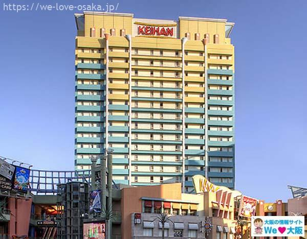 ホテル京阪ユニバーサルシティ外観