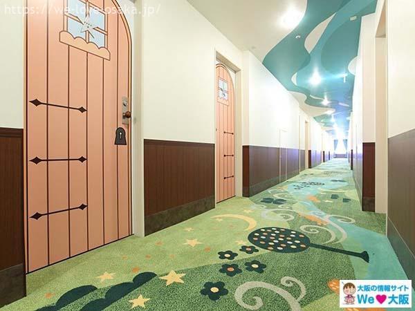 ホテル京阪ユニバーサルシティコンセプトフロア