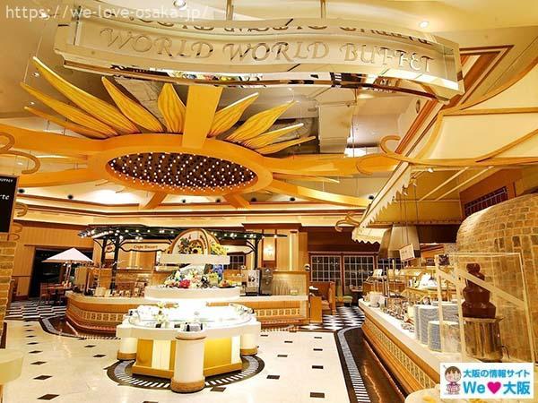 ホテル京阪ユニバーサルシティレストラン