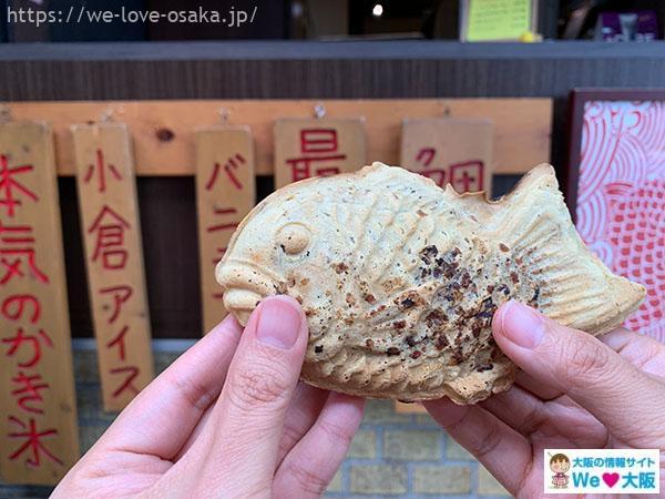 大阪浪花家たい焼き